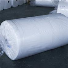 涤纶土工布  涤纶复合土工布 新疆涤纶土工布  旺龙防水