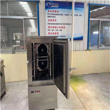 大型液氮速冻设备  小型速冻柜  湖北大型液氮速冻设备  瑞康