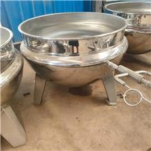 蛋制品卤煮设备 全自动中央厨房生产线 商用夹层锅定制