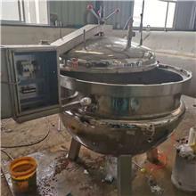 多功能高温高压蒸煮锅 咸鸭蛋蒸煮设备 液压开盖压力锅