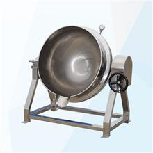 卤味蒸煮锅定制 水果罐头加工设备 风味小吃卤煮锅