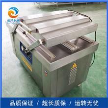 真空包装机 干湿两用食品包装机 内抽茶叶真空封口机械 瑞洋机械