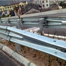 乡村高速公路防护防撞热镀锌波形护栏 道路交通双波护栏板厂家