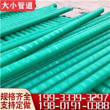 厂家批发玻璃钢污水管玻璃钢电缆管夹砂玻璃钢管玻璃钢夹砂缠绕管玻璃钢通风管