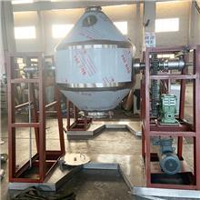化工制药食品混合烘干设备 不锈钢双锥回转真空干燥机 真空干燥混合一体机