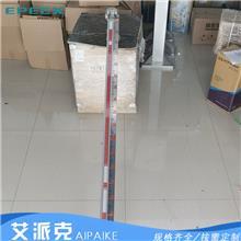 磁翻板液位计 磁翻柱液位计 光柱显示仪 艾派克 规格齐全