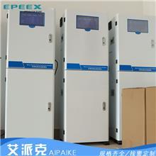 艾派克 快速分析检测仪 水质分析仪设备 厂家供应 价格实惠