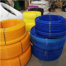 HDPE三色管厂家 通讯子管 PE地埋多色穿线管 光纤光缆黄蓝绿紫多色子管 PE硅芯管
