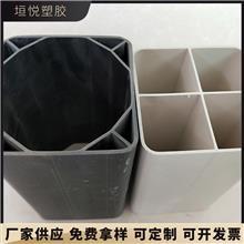 PVC格栅管厂家 量大从优 pvc九孔格栅管 通信保护管 保护光纤方管
