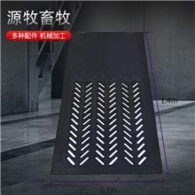生产 不易坏防滑垫子 产床用防滑垫 减震橡胶垫