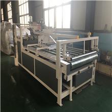 东泽机械 工业箱粘箱机 异型箱粘箱机 纸箱包装设备 规格多样