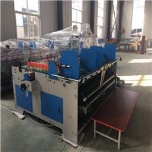 东泽机械 工业箱粘箱机 压合式粘箱机 单片粘箱机 定制加工