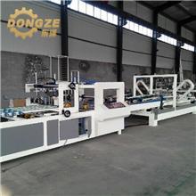 东泽机械 工业箱粘箱机 高速纸箱糊箱机 纸箱机械设备 定制加工