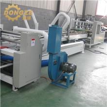 东泽机械 工业箱粘箱机 高速粘箱机 彩箱粘箱机 规格多样