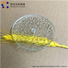 灯具玻璃加工 工艺玻璃订制 水波纹玻璃生产