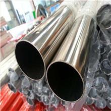 不锈钢卫生焊管粗加工 鼎信诚不锈钢焊管按需定制