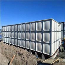玻璃钢水箱 山西玻璃钢水箱 结实耐用 消防水箱 水箱厂家 厂家销售支持定制