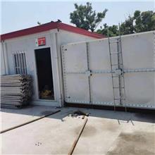 玻璃钢水箱 河北玻璃钢水箱 结实耐用消防水箱 水箱厂家 厂家销售