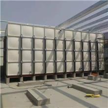 玻璃钢水箱 江西玻璃钢水箱 结实耐用消防水箱 水箱厂家 厂家销售价格优惠