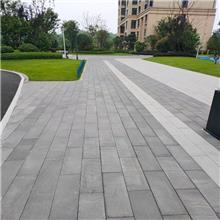厂家直供PC仿石砖 防滑砖 安全防滑 材料环保