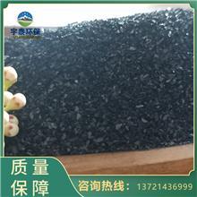 工业废污水处理活性炭椰果壳柱状碳自来净水除甲醛去余氯异味滤料