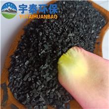 化工脱色活性炭  水处理滤料品类多样  脱硫醇果壳活性炭厂家