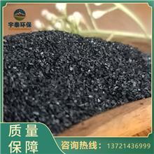 污水处理果壳活性炭 空气净化柱状活性炭水处理用果壳活性炭