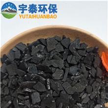 载银椰壳活性炭厂家 宇泰环保货源直销 椰果壳活性炭