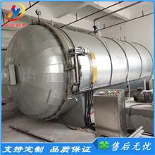 衡悦蒸汽硫化罐 轮胎翻新硫化罐 热压罐 卧式硫化缸 硫化釜