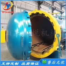 衡悦碳纤维热压罐 碳素浸渍罐 压力容器生产厂家 电加热导热油浸渍设备