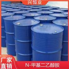 N-甲基二乙醇胺高品质厂家直销