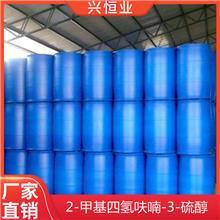 2-甲基四氢呋喃-3-硫醇厂家报价现货有售