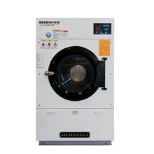 宾馆酒店用烘干机 毛巾洗涤烘干设备 工业烘干机 非标定制