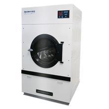 全自动工业烘干机 毛巾浴巾大型干衣机 酒店布草风干机100kg