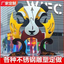 不锈钢雕塑厂家 不锈钢脸谱熊猫雕塑 户外小品动物摆件 雕塑设计 厂家定制