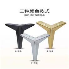 家具桌脚防滑脚套 五金配件 金色耐磨茶几脚垫现代不锈钢床脚保护套 登丰家具配件