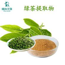 陕西瑞沃 绿茶提取物 浓缩绿粉 绿茶水溶粉 茶多酚 现货供应