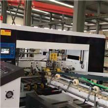 全自动钉箱机 纸盒加工打钉机 纸包装机械设备 方硕纸箱机械制造