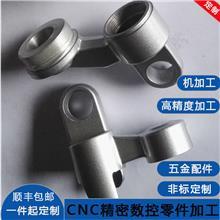 定制加工工艺品 非标铝合金配件 精密车削CNC加工铝件定制