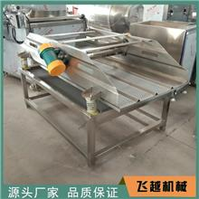 生产直销 干枣长型振动筛 葡萄干长型振动筛 葡萄干震动筛选机