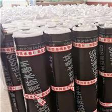 sbs防水卷材弹性体改性沥青防水卷材国标建筑屋面聚酯胎防水卷材