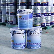 聚氨酯防水涂料/卫生间厨房防水防潮/堵漏王/单组份环保家装材料