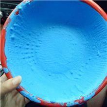 厂家货源K11柔性防水涂料室内外墙厨卫生间防水堵漏防水材料