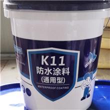 K11防水涂料聚合物 js防水涂料 水泥基渗透结晶外墙厨卫防水材料