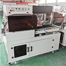 全自动热收缩机 L型热收缩膜包装机 热塑机薄膜热收缩膜机包装机