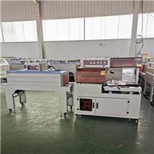 按需生产 多功能包装机 收缩机 量大优惠 L450塑料膜包装机 可定制
