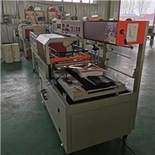 出售 封闭式热收缩包装机 收缩机 欢迎咨询 多功能包装机