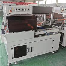 厂家供应 水果蔬菜封切套膜机 封闭式热收缩包装机 诚信经营 多功能包装机