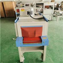 按需供应 礼盒茶叶盒封切薄膜热收缩 L型热缩膜封口机 价格合理 多功能包装机
