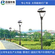 榆林太阳能路灯厂家出售庭院景观灯_LED照明灯